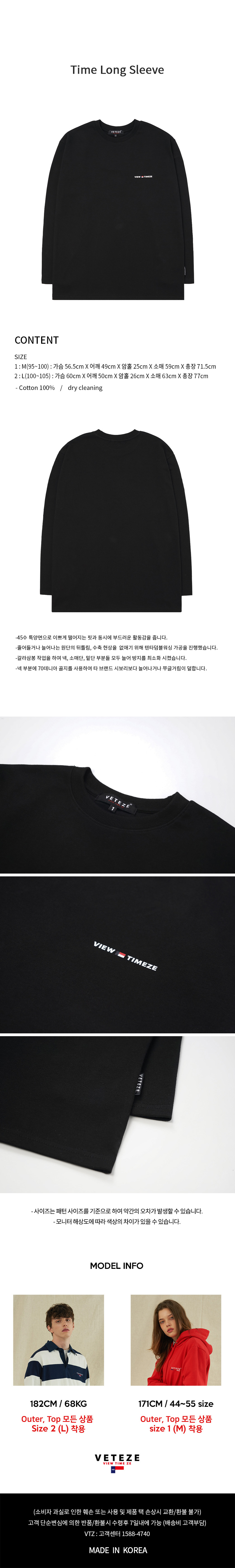 10.Time%20Long%20Sleeve%20(black)_detail840_2.JPG
